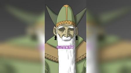 虎利斯:苏乌曼的神器是什么