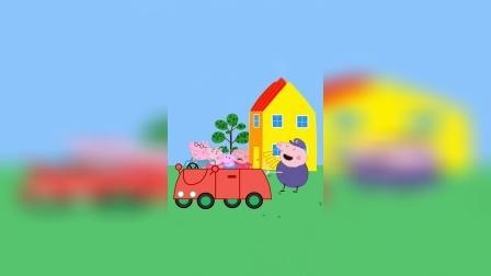 猪爸爸要开车去上班,把全家人都给稍上了
