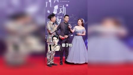 #李现 爆料最想见到的女艺人是#章子怡!#明星#演员