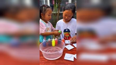 童年趣事:和姐姐一起做水精灵
