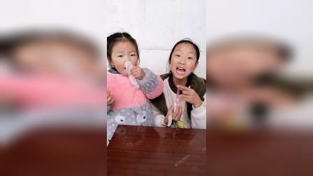 亲子游戏:姐姐和妹妹吃的什么糖呀