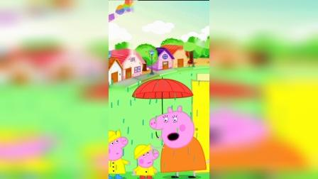 少儿益智:小猪喜欢下雨天