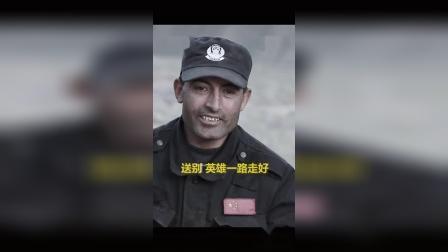 为救冰河孩子,新疆一老兵身亡