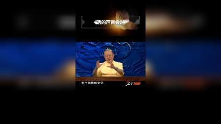 曾仕强:为什么这次中国一定会成功崛起