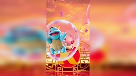【游民星空】肯德基x宝可梦新春