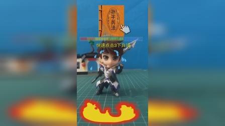 搞笑动漫:谁说赵云有勇无谋,兵法在手,天下我有