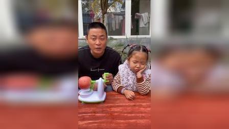 爸爸为什么奖励我一个大苹果?