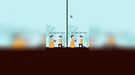 情感动画:现实太残酷,能让很多人隐藏不下去!