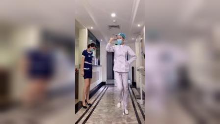 谁是我的新郎舞蹈,护士版来了 #护士