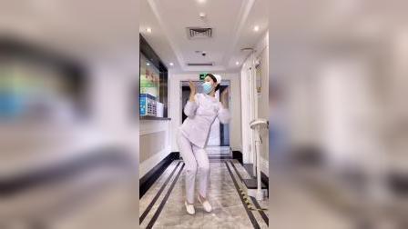 下班啦,再跳一个玛尼情歌护士版,我又来啦!#护士