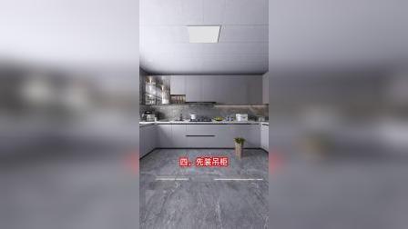 厨房装修避坑指南