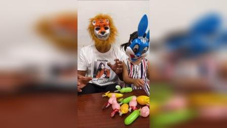 少儿;老虎和小兔子在干啥?