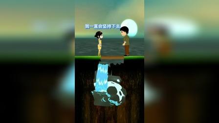 情感动画:有时候吧真心话说出来就好