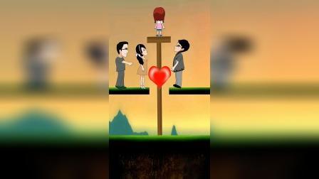 情感动画:在难的婚姻,不要苦了孩子他是无辜的
