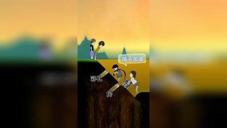 情感动画:这样的真爱还有吗