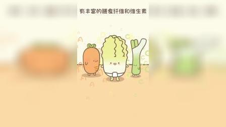 元气食堂:别腌泡菜了,先来谈恋爱吧