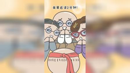 搞笑动漫:体育老师又双叒叕晕倒了!