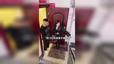 中国好邻居