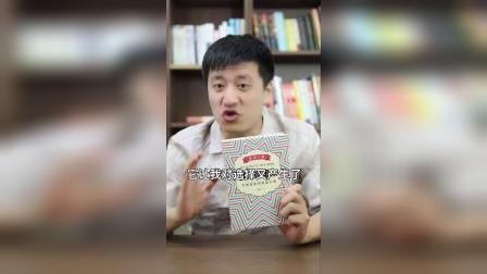 张雪峰:在职场中,为什么有些人越老越吃香,你却一直在折旧?