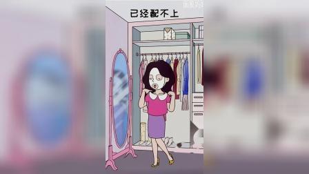 面膜妈妈:这满柜的衣服,都是我曾打下的江山!