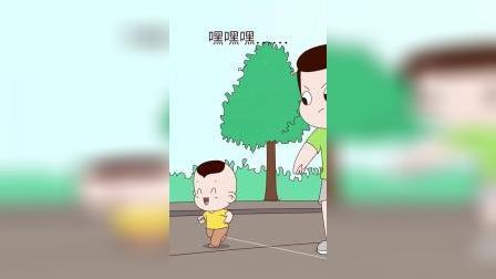 画萌娃 舅舅:姐,你看他是不是在学我