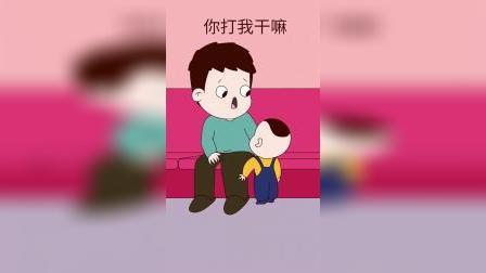 画萌娃:爸爸,妈妈不给我看电视