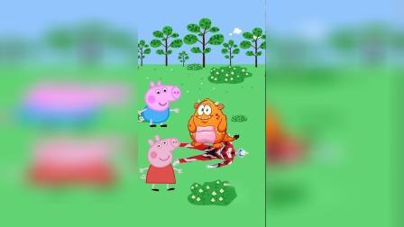儿童动画:佩奇乔治在保护奥特曼练功