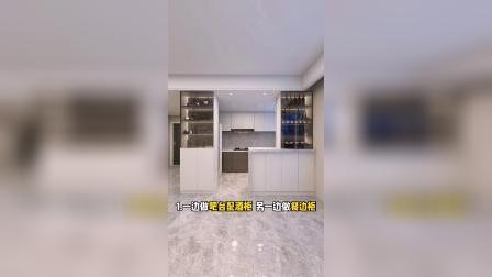 厨房隐形门最新做法,这样做开放式厨房也能开气