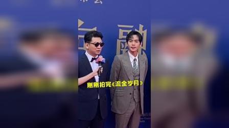 #庆余年2启动 张若昀说田雨水性杨花,王老师:我冤枉啊!