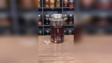 正宗玛卡泡酒配方及禁忌注意事项 玛咖泡酒用多少度的白酒