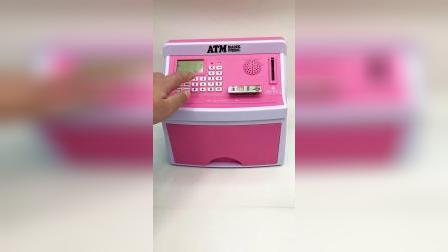 儿童仿真存钱罐,智能ATM机!