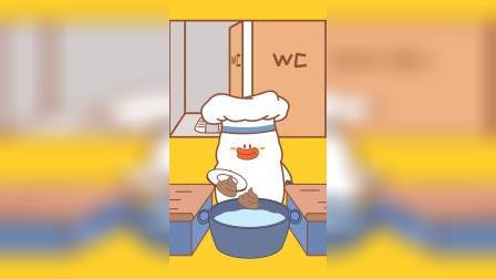 来根薯条吗