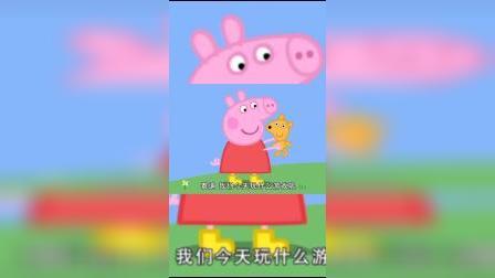 小猪佩奇:泰迪表示我压力很大