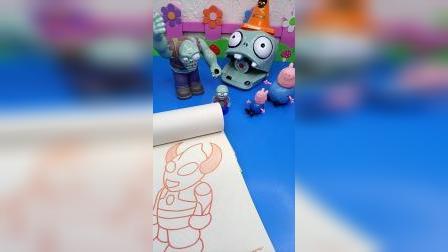 小小趣味玩具故事,小画本怪兽