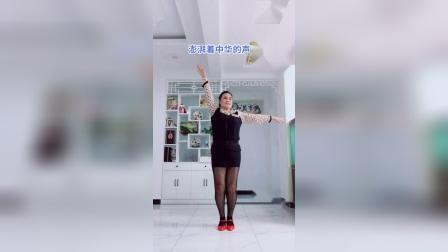 励志广场舞【我的中国心dl】豪迈大气手机版
