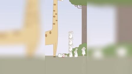 小兔子想表达人多力量大吗