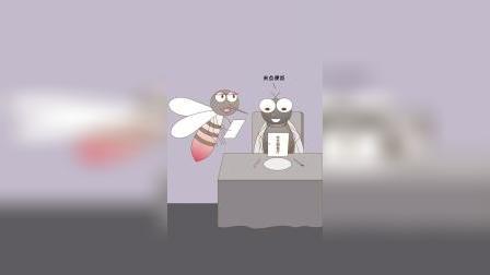 一只蚊子到高级餐厅会点些什么呢