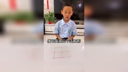 童年趣事:移动三支棉签,使它变成三个正方形