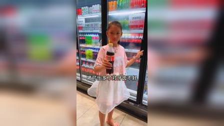 童年趣事:饮料不能多喝