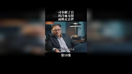 紧急公关:刘革奉献了生命,却换不来道歉