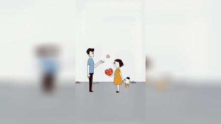 情感动画:离婚后的爸爸妈妈,他们会放弃孩子再婚吗?