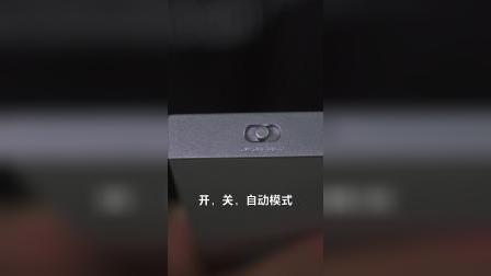 魅族 Lipro 橱柜灯介绍