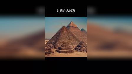 古埃及人为什么要把人做成木乃伊
