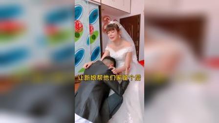 发生这样的事情,新娘该如何选择,去还是留?