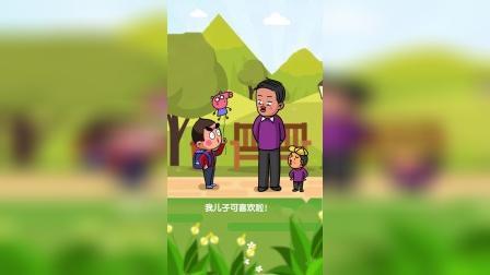 尊宝爸爸:小孩子要记得要送小花花哦~
