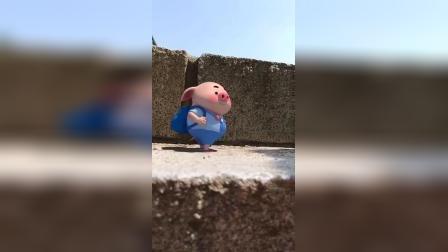 猪小屁:猪小屁真勇敢,终于爬到了山顶