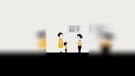 女人为了孩子不工作,你的老公和婆婆对你的态度还好吗?
