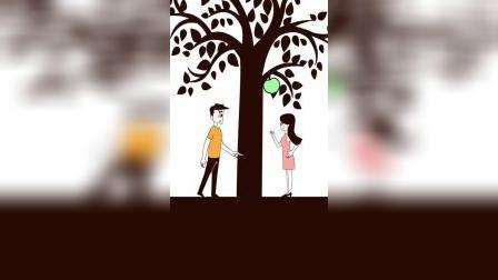 情感动画:不爱你的人,你把心挖给他,她都不会在乎!