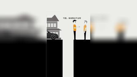 情感动画:父母可以为你做任何事情,你为父母做了什么?