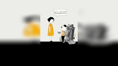 情感动画:父母言传身教,你的一言一行孩子都会学到!